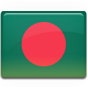 Bangladesh Cricket Team Logo